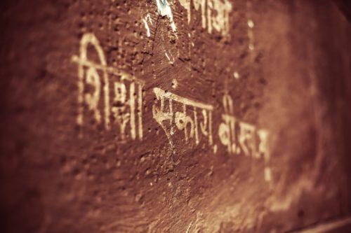 sanskrit cours yoga